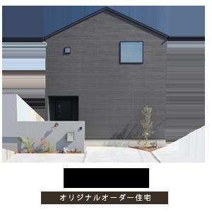 UNITE HOUSE